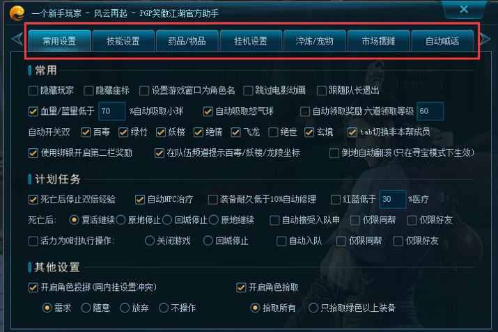 图片: QQ截图20210915155242.png